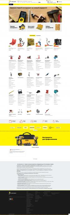 SEO: Интернет-магазин оборудования для СТО