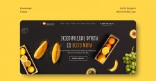 Ниша: доставка фруктов