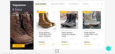 Доработка, перевод и исправления багов веб-магазин
