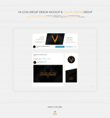 vk.com group design mockup
