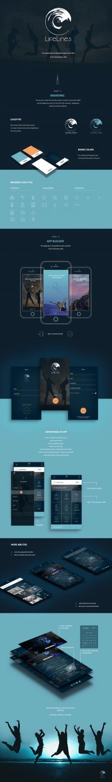 logo+app development