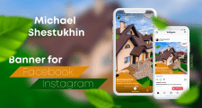 Рекламные баннеры для Facebook&Instagram