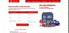 Верстка сайта на Bootstrap