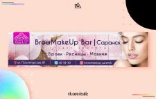 Обложка для группы BrowMakeUp Bar