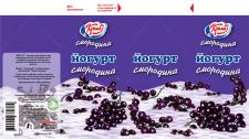 """Смородина (ТЕТРАПАК - для ТМ """"Кремез"""")"""