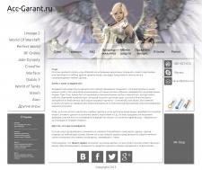 эскиз главной страницы сайта