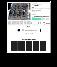Ре-дизайн формы заказа