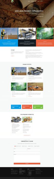 Сайт для  геологических компании