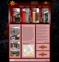 Сайт-визитка фирмы по производству кованных изделий