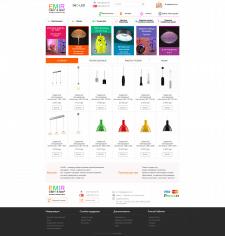 Интернет-магазин осветительных приборов