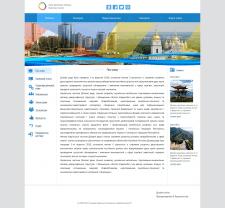 Сайт визитка международных связей Украины и Китая
