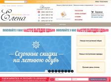 Интернет-магазин Ellena Shoes