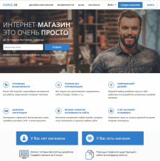 Сайт-платформа