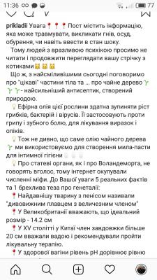 для Instagram