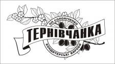 """ЛоготипПО""""ТЕРНИВЧАНКА"""""""