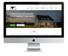 DobroStroi - Строительство загородных домов