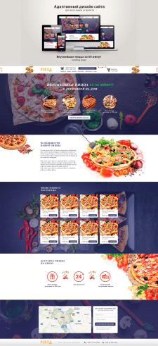 Вкуснейшая пицца landing page