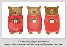 Векторні ведмедики.