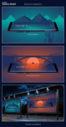 """Конкурсный концепт арт """"Galaxy Note 8"""""""