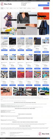 Интренет магазин по продаже тканей онлайн
