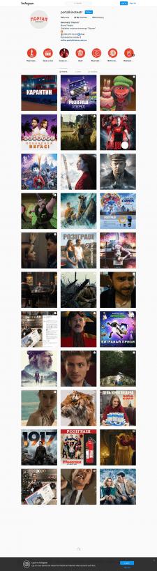 Продвижение страниц кинотеатра (Instagram, FB)
