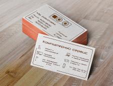 Логотипы,визитки