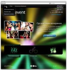 Дизайн промо-сайта для вечеринок