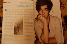 Статьи для всеукраинского музыкального журнала