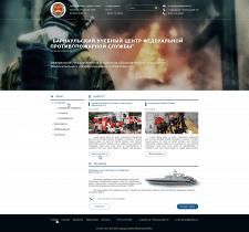 Корпоративный сайт Барнаульський учебный центр ФПС