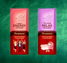 Упаковка для КОНФЕТ DESSERTIME 2 (ENERGY, RELAX)