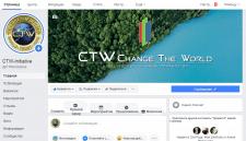 "Ведение FB проекта ""CTW-Initiative"""