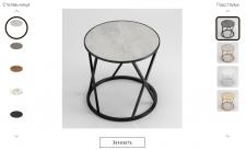 Разработка конструктора столов.