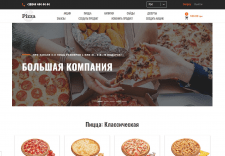 Интернет пиццерия