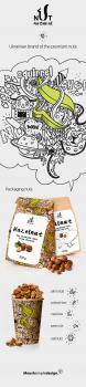 NUT natural / packaging design