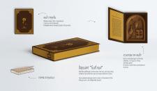 Концепт подарочной упаковки икон