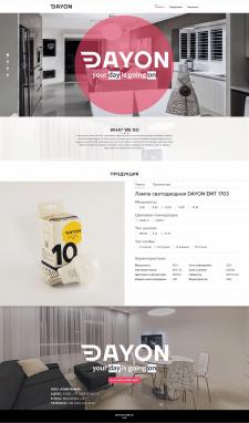 Дизайн landing page. Dayon.