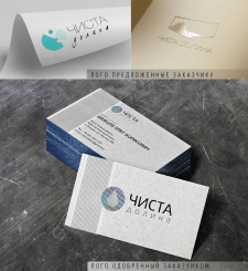Разработка логотипа и визитки