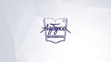Логотип Азбука тюнинга