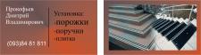 Дизайн визитки мастеру