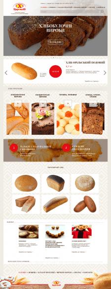 Веб Сайт Цар-хліб