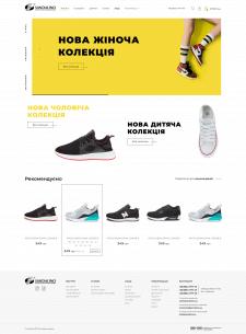 "Дизайн сайту ""Sandalino"""