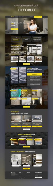 Корпоративный сайт Decoreo