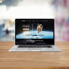 Samsung S8 | S8 Plus - Landing Page