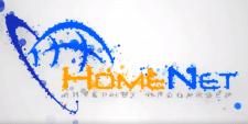Internet provider HomeNet
