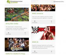 Описание мобильных игр для сайта