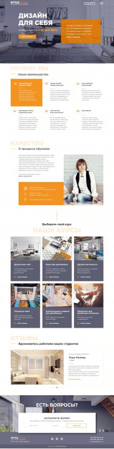Сайт для курсов дизайна интерьера. Главная