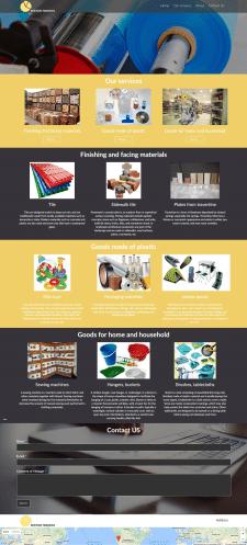 Sektor Trading LP - сайт-визитка