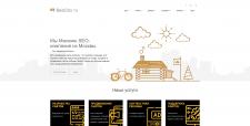 Сайт для компании по созданию сайтов