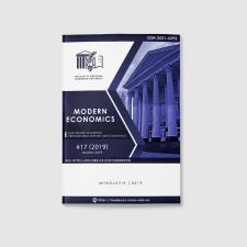 Дизайн обложки научного издания «Modern Economics»