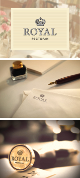 Royal, ресторан